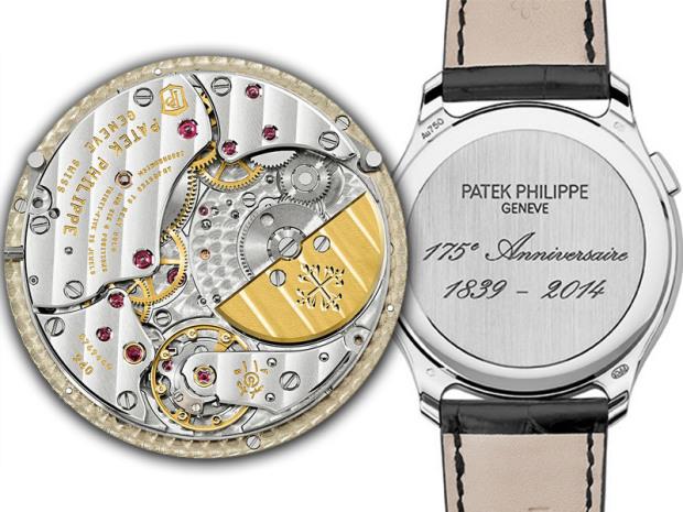 Patek Philippe World Time Moon 04